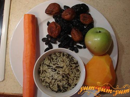Все ингредиенты для сладкого плова из тыквы