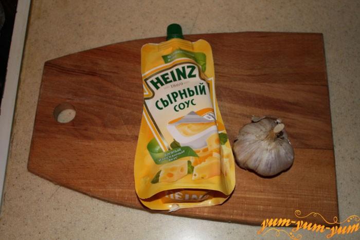 Сырный соус для салата - Цезарь