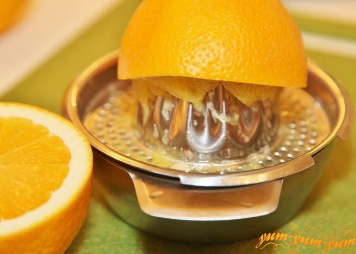 Выжимаем сок из апельсинов для жиле