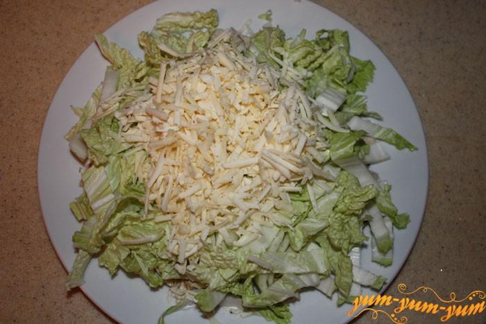 Выкладываем сыр на капусту