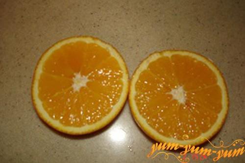 Разрезаем апельсин пополам и выдавливаем сок