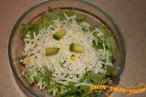 Выкладываем листья салата, сыр и авокадо