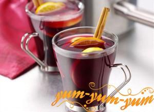 Рецепт линтвейна в домашних условиях