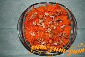 Тыквенный салат - Мечта сыроеда