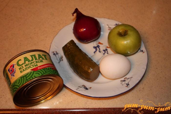 Все ингредиенты для салата с морской капусты