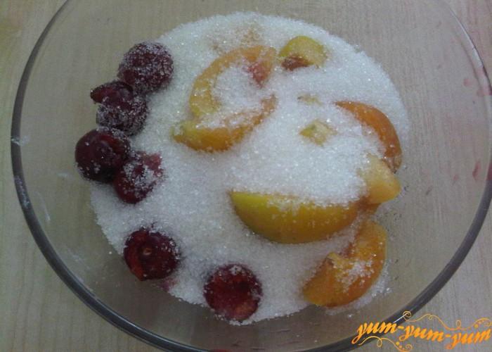 абрикосы и черешню засыпать сахаром