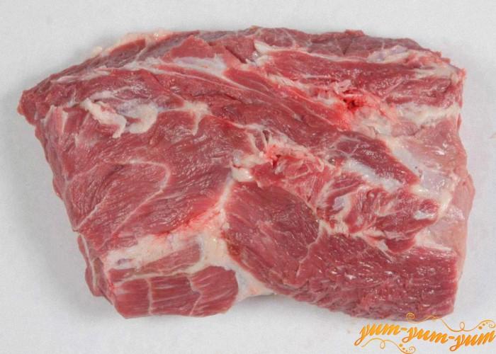 взять кусок мяса