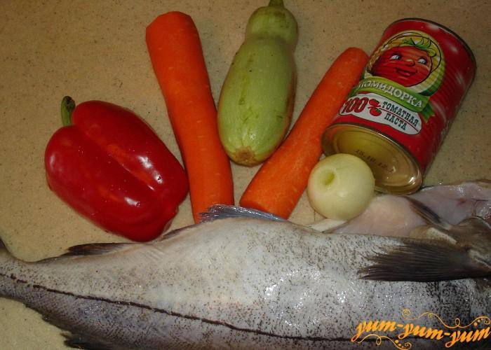 подготовить рыбу и овощи к запеканию