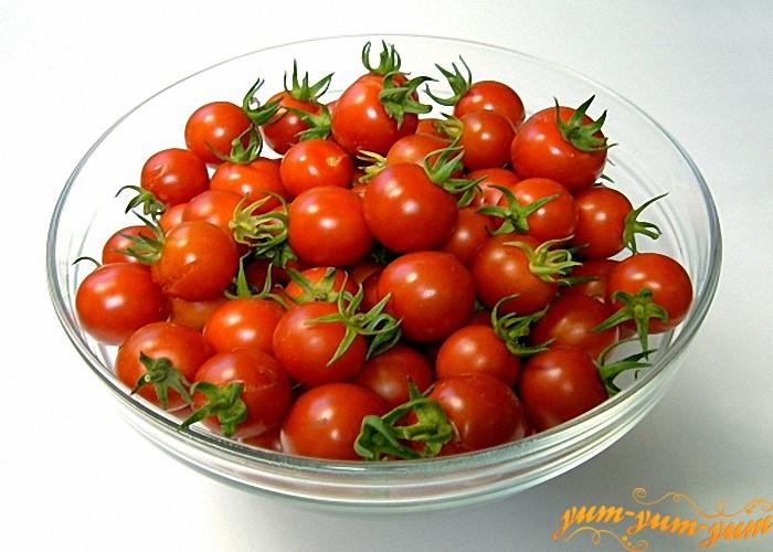 берем мелкие помидоры