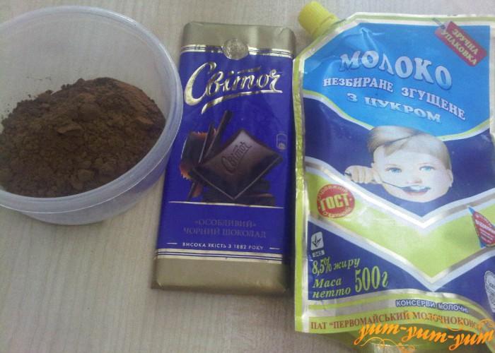 шоколад, какао, сгущенное молоко