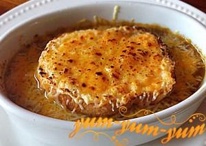 Луковый суп по-французски рецепт с фото