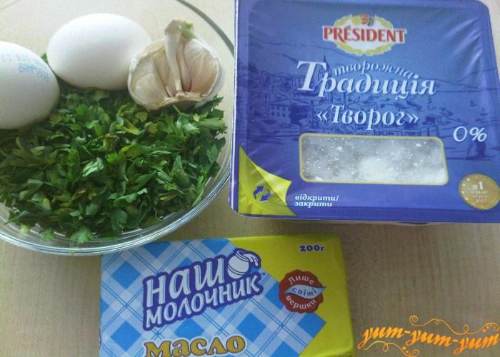 творог, масло, яйца, зелень