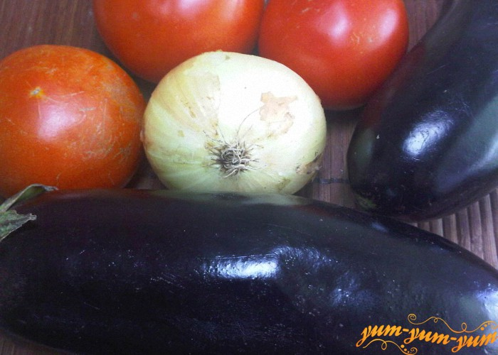 берем баклажаны, помидоры и лук