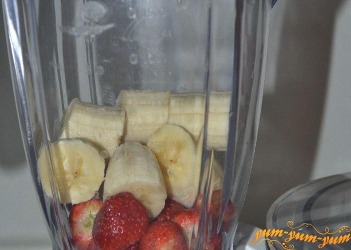 фрукты взбиваем блендером