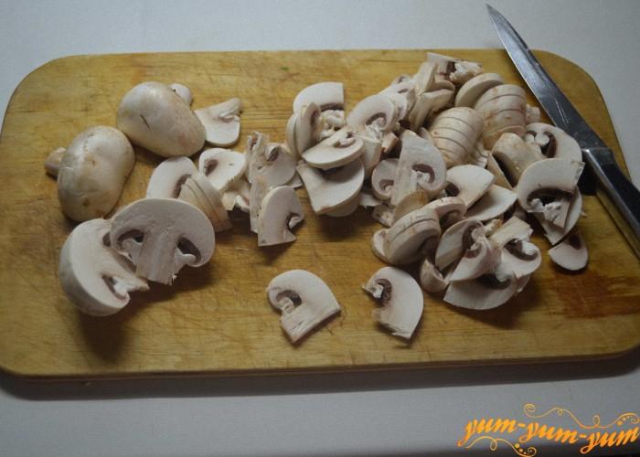 грибы режем дольками