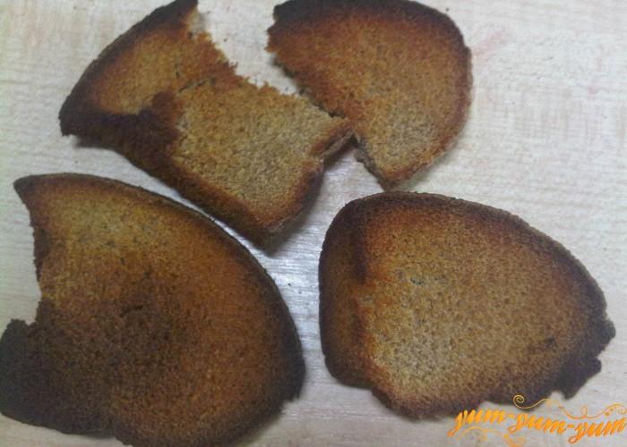 хлеб обжариваем в духовке