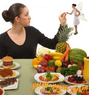 Как много есть и не толстеть