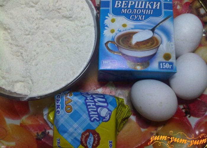 масло, мука, сливки, яйца и сахар