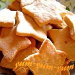 Печенье на сливках по-домашнему рецепт с фото