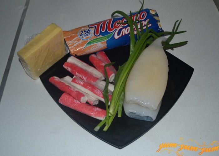 сыр, морепродукты, зелень и тесто