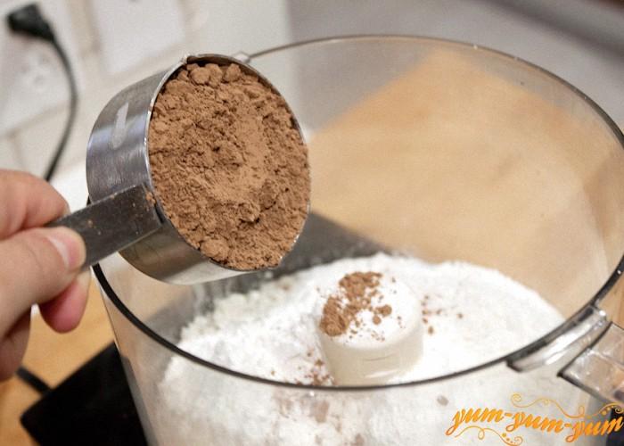 смешиваем какао, муку и сахар
