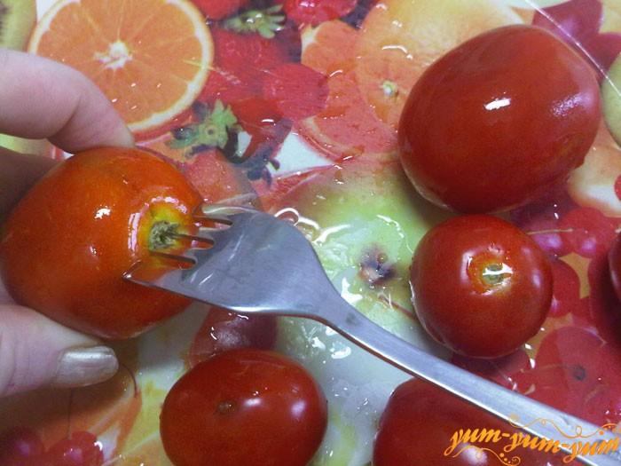 Прокалываем помидоры вилкой