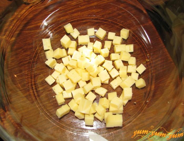 Сыр режим кубиками