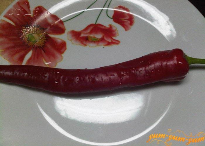 Берем красный горький перец