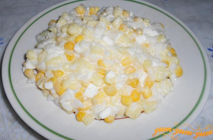 Салат с консервированной кукурузой рецепты простые и вкусные
