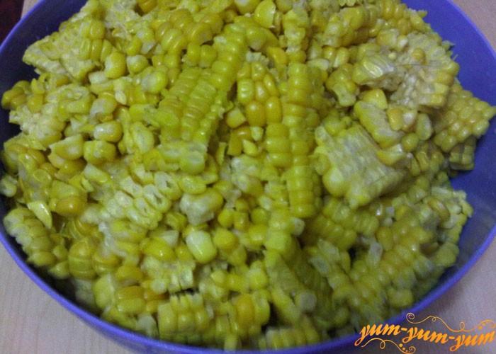 Обрезаем кукурузные зерна