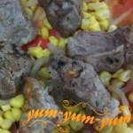 Приготовления мяса с кукурузой по-турецки