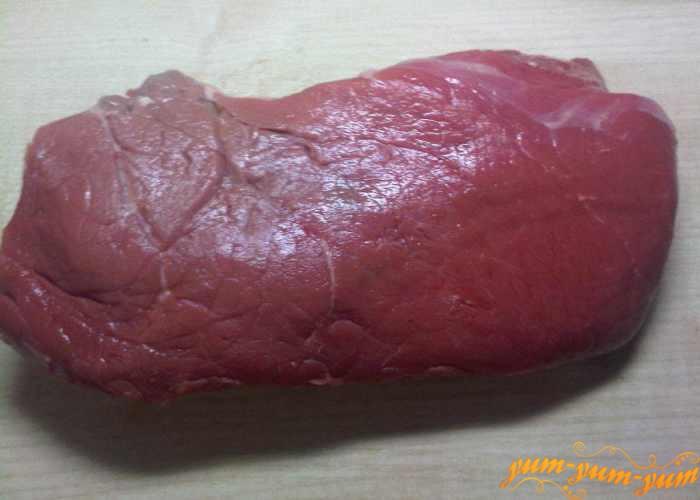 Берем кусочек говяжьей вырезки