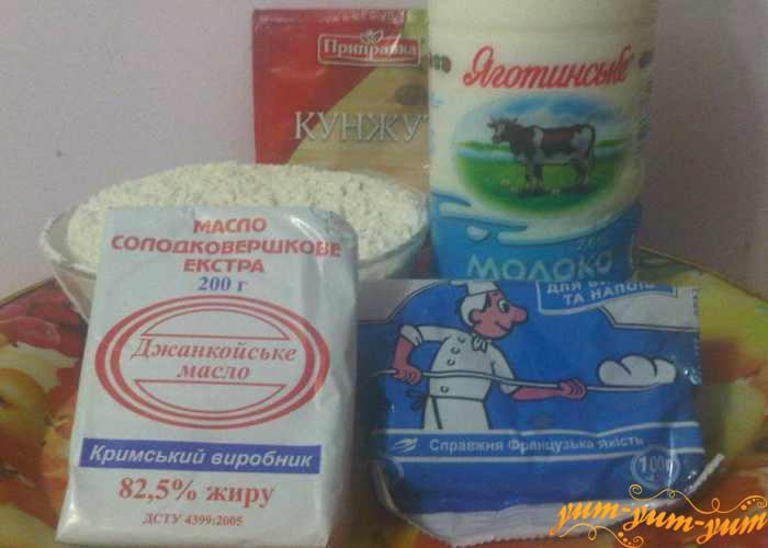 Берем все необходимые продукты для приготовления булочек