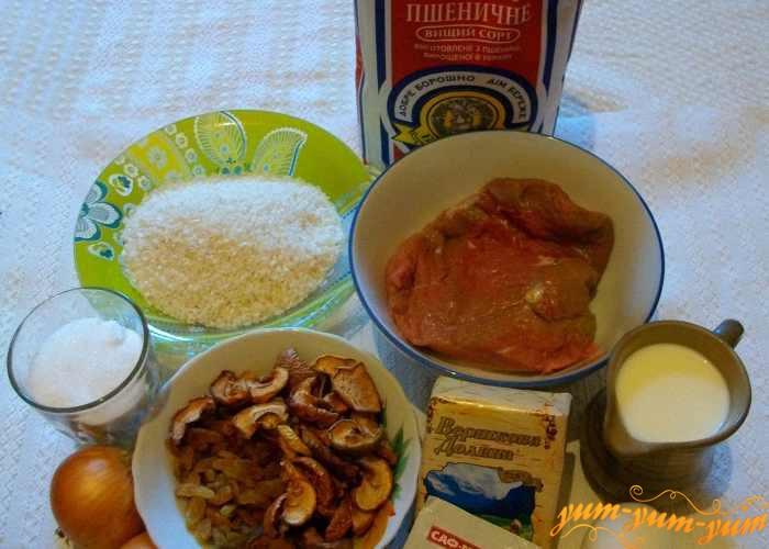 Подготавливаем мясо, рис, муку и другие продукты