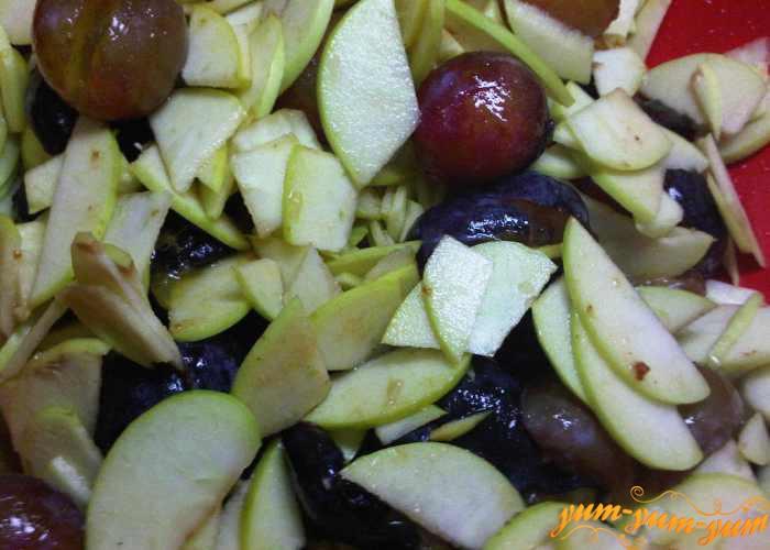 Сливы и яблоки перемешаем