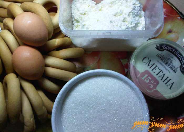 Подготавливаем все необходимые продукты
