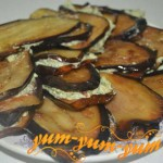 Приготовленные баклажаны с орехами и чесноком