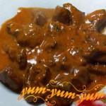 Рецепт говяжьей печени под красным и белым соусом