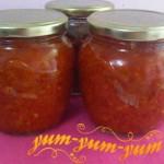 Рецепт аджики из помидор по-домашнему рецепту на зиму