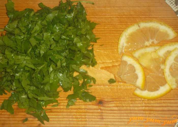 Свежую зелень и лимон режем мелко