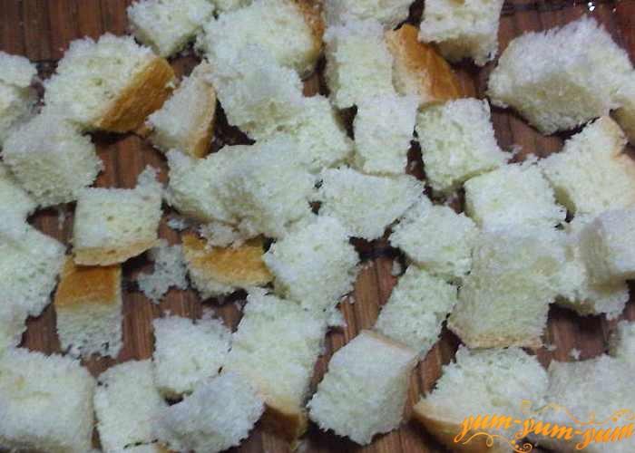 Белый хлеб нарезать кусочками