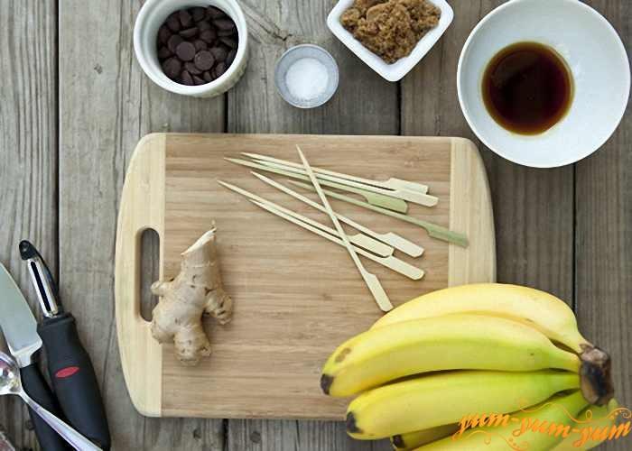 Приготовление шашлыка из бананов