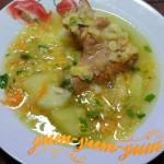 Рецепт горохового супа с копчеными крылышками