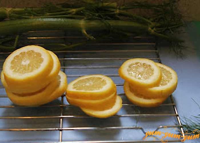 Лимоны нарезать тонкими колечками