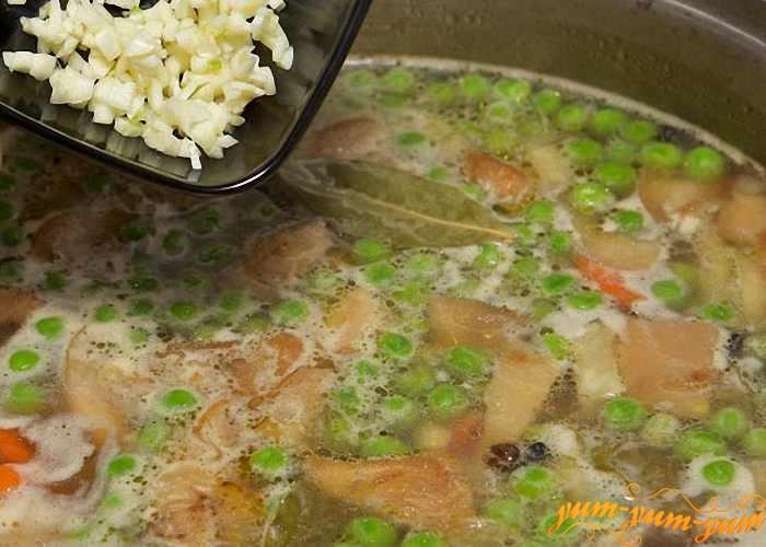 Овощи добавить к грибам в суп