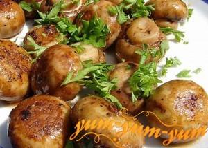 Рецепт шампиньонов на мангале