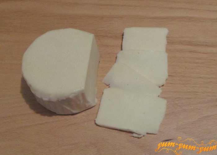 Твердый сыр нарезать тонкими пластинками