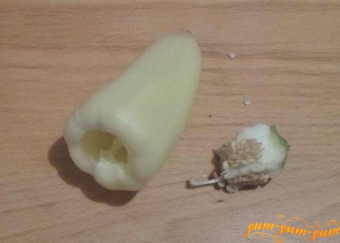 У сладкого перца вынуть семена
