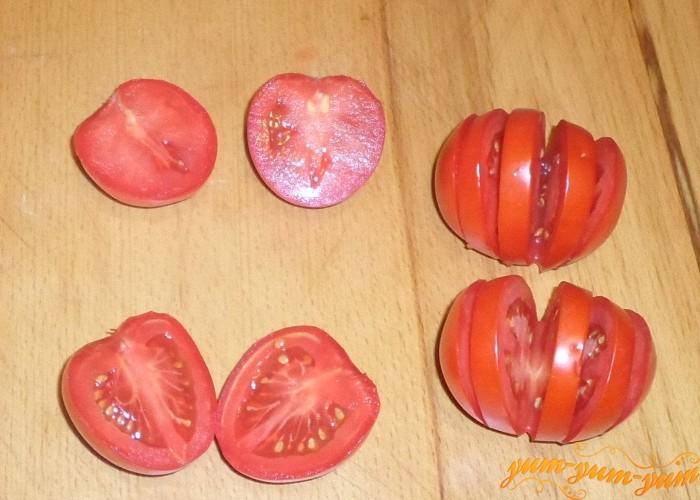Часть помидоров разрезать пополам, часть режем гармошкой
