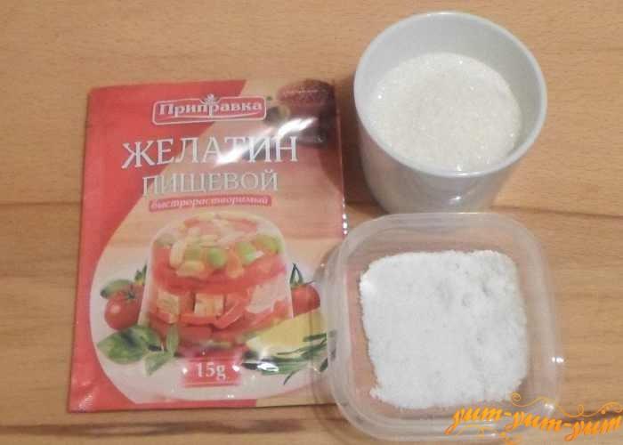 Из сахара, соли и желатина приготовить заливку для помидоров